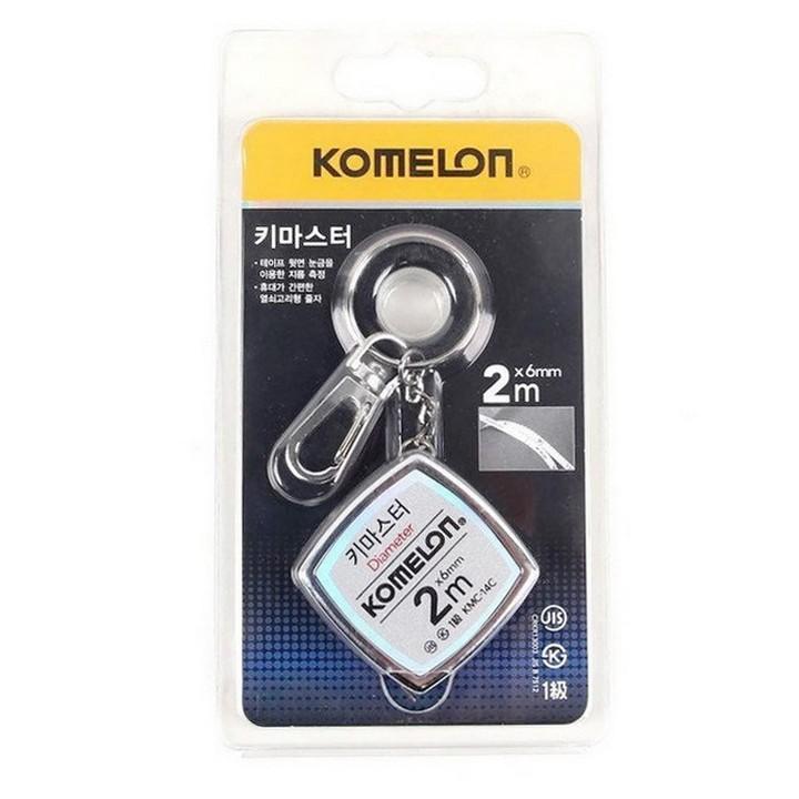 Thước Dây 2m Komelon KMC-14C