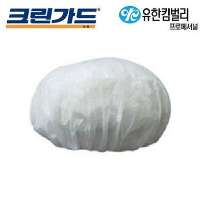 chup-dau-yuhan-kimberly-06