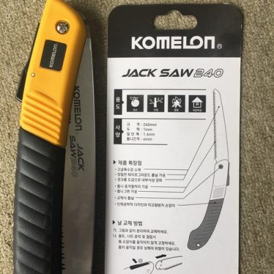 Cửa cành mini Komelon FB-240 2
