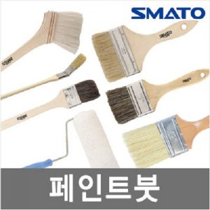 choi-son-smato-04