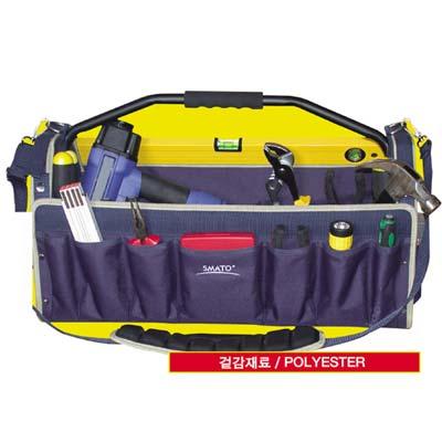 Túi đựng dụng cụ Smato SMT7001