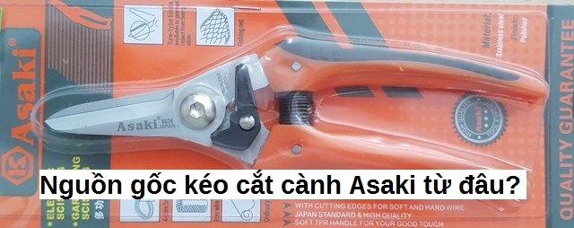 kéo cắt cành Asaki