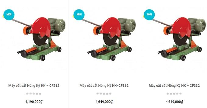 Máy cắt sắt Hồng Ký có nên mua