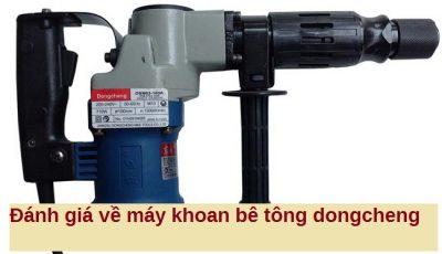 máy khoan dongcheng