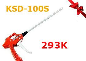 Sung-xit-khi-kumkang-giam-gia-20%-KSD-100S